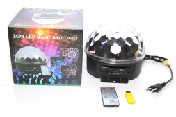 Диско шар LED Magic Ball Light