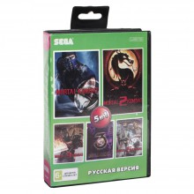 Картридж Sega 5 в 1 (AC-5001)  MORTAL KOMBAT 3 ULTIMATE /MORTAL KOMBAT 1, 2, 3, 5