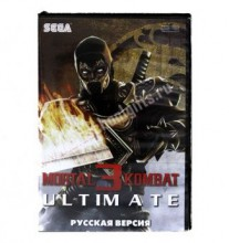 "Картридж Сега MORTAL KOMBAT 3 ""ULTIMATE"""
