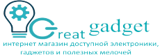 Greatgadget.ru